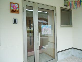 room_byougoji1