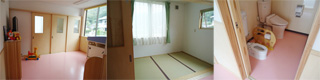 room_byougoji5